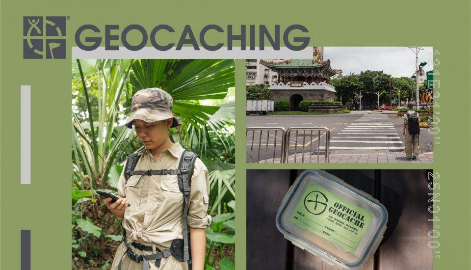 GPS遊戲始祖 隨時隨地開啟一場秘密尋寶探險:Geocaching 地理藏寶