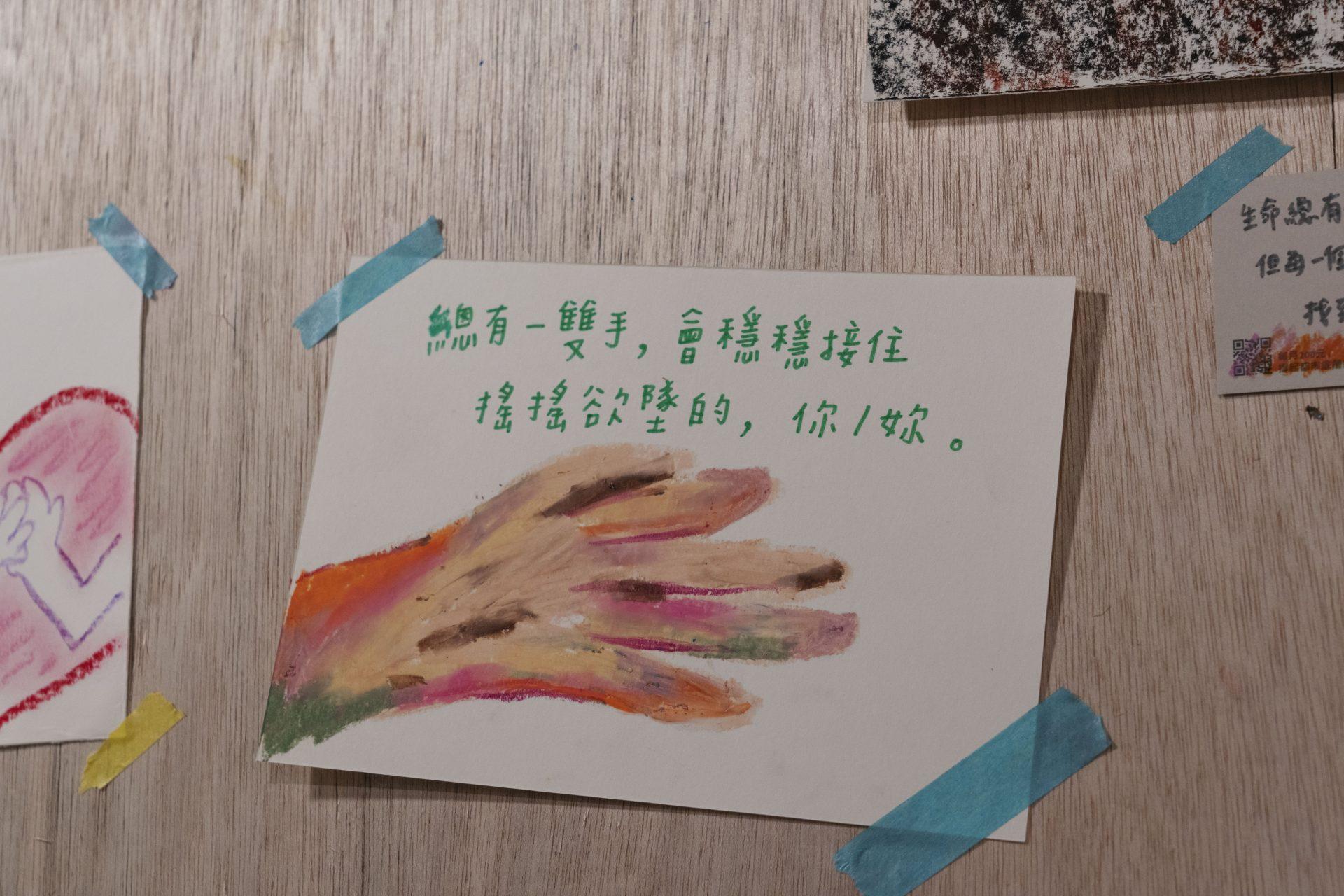 「畫失敗為力量!」貧窮者的心理治療,讓脆弱在藝術中自由:專訪夢想城鄉協會脆弱畫室