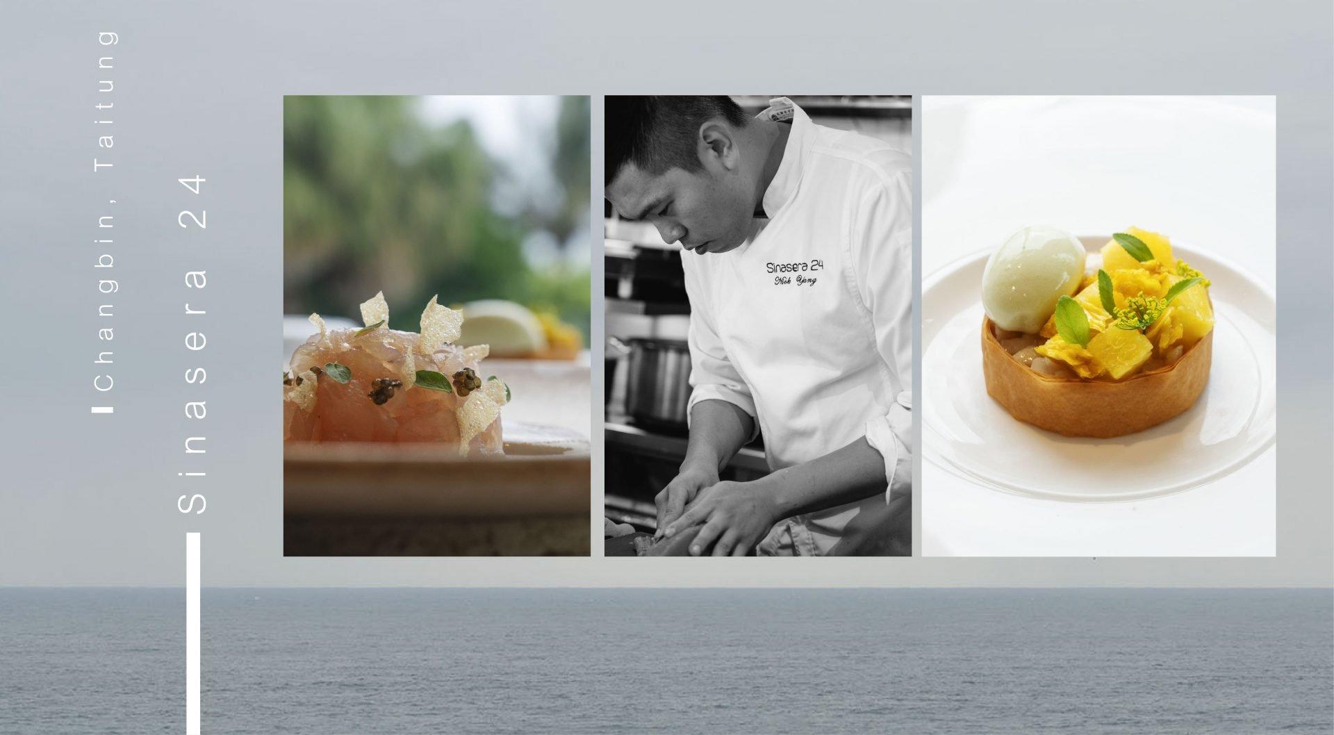 以海濱節氣為師 來自「當下」的菜單(下)—— 楊柏偉與 Sinasera 24 的在地料理信念